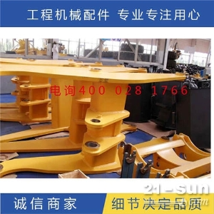 龙工855 853 850装载机铲车台举升大臂动臂梁维理配件