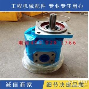 龙工855 853 850装载机配件大全 铲车齿轮泵工作泵液压泵转向泵