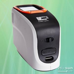 宁波分光测色仪CS-600