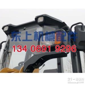 龙工855N铲车配件大全 驾驶室转向灯组合灯工作灯顶灯50c 850
