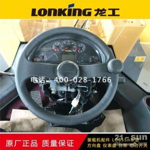 龙工855n装载机方向盘 仪表盘 台架 组合开关
