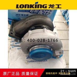 龙工855铲车装载机配件 原厂潍柴道依茨涡轮增压器