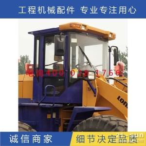 龙工855装载机配件 驾驶室仪表盘水箱座椅等配件不含运费