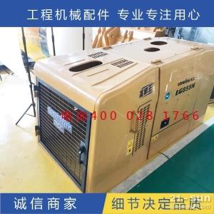 龙工LG855N ZL50CN新款装载机水箱后机罩总成三段式机罩厂家报价