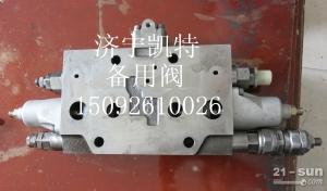 小松挖掘机PC200-7备用阀