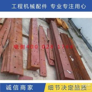 耐磨铲板龙工855临工953装载机刀板铲车铲板耐磨刀板铲刃板