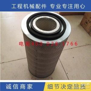 潍柴615空滤K2440新款龙工徐工装载机612600114993空气滤清器滤芯