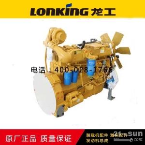 潍柴3050铲车装载机 龙工柳工临工WD615 WP10 WP12发动机柴油机