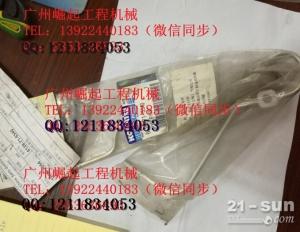 油管 6128-71-5340