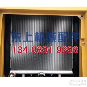 原厂龙工铲车装载机配件 855n 50c 850水箱散热器液压油冷却油散