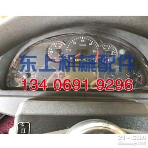 原厂龙工装载机铲车配件 855n驾驶室仪表盘总成电喷数控仪表盘台架