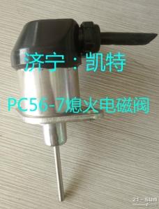 小松挖掘机PC56-7熄火电磁阀