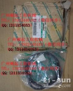 继电器 113-06-44220