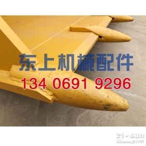 装载机配件边齿斗齿铲牙铲齿 龙工850 853 855 50c856