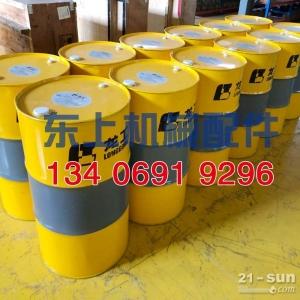 装载机用液压油46#号抗磨液压油 龙工原装170kg铲车油品