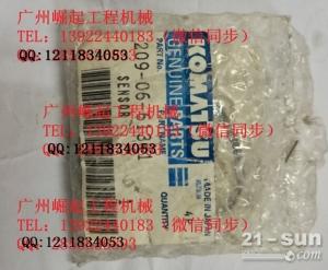 传感器 209-06-61341