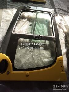 小松挖掘机PC210-8驾驶室门