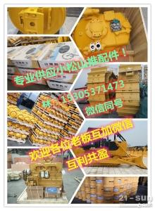 专业供应华北地区山推推土机配件 涨紧缸修理包