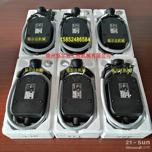 徐工振动压路机电子选档器SG-3SN2-2/A