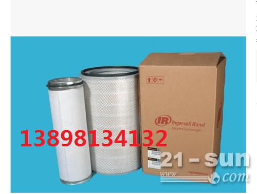 辽宁铁岭英格索兰空气滤芯39903265