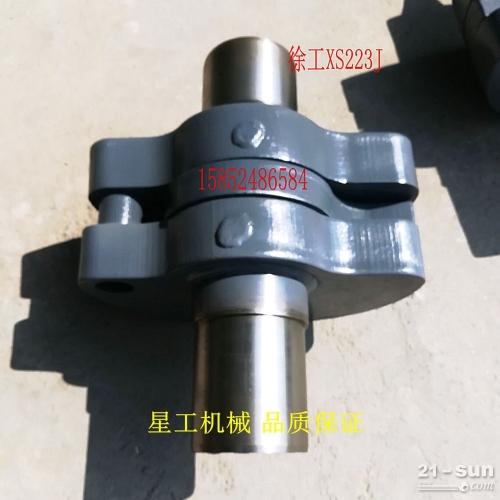徐工XS222J压路机振动块 偏心块 震动锤