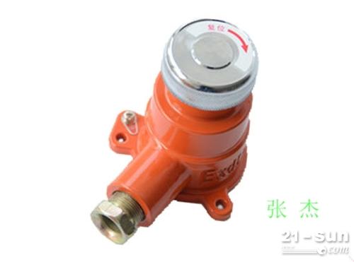 BZA1-5/36J(A) 矿用隔爆型急停按钮(采掘工作面)