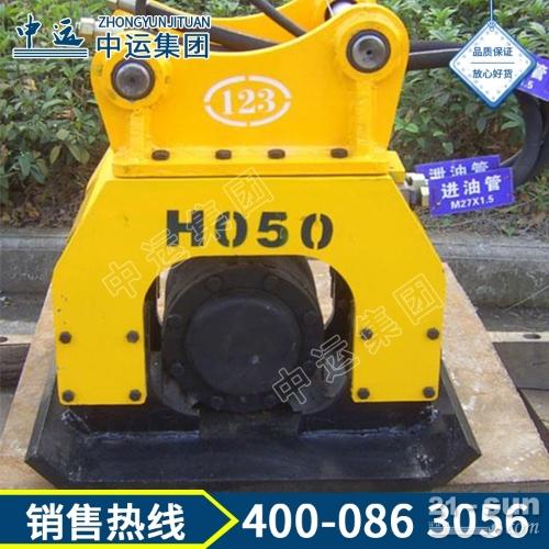 挖掘机夯实机价格 挖掘机夯实机厂家直销 挖掘机夯实机型号