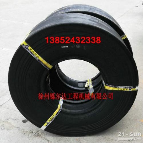 徐工XP302压路机轮胎13/80-20光面轮胎