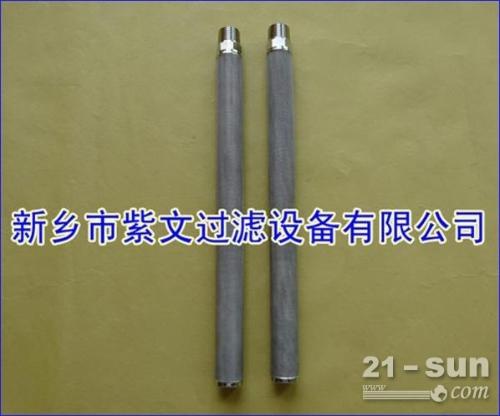 不锈钢金属滤芯