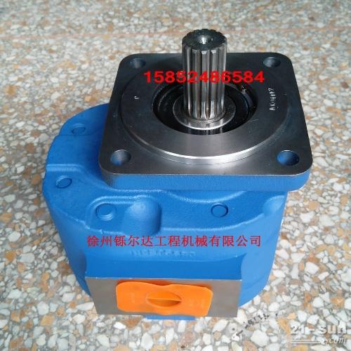 徐工20吨振动压路机液压泵 震动泵