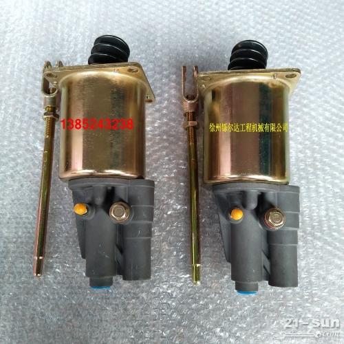徐工压路机离合器分泵 助力缸 加力泵