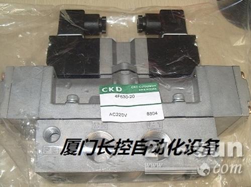先导式2通阀,防爆型AP11E2-15A,AP12E2-20