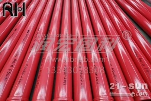 供应双层耐磨泵管-河北润宏建筑机械制造