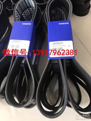 沃尔沃950发动机皮带-风扇皮带