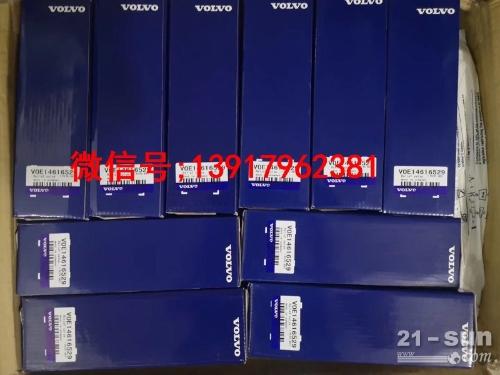 沃尔沃750挖机配件-沃尔沃750发动机配件