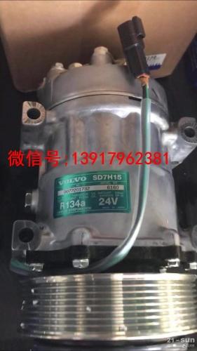 沃尔沃750电脑版-沃尔沃750空调压缩机