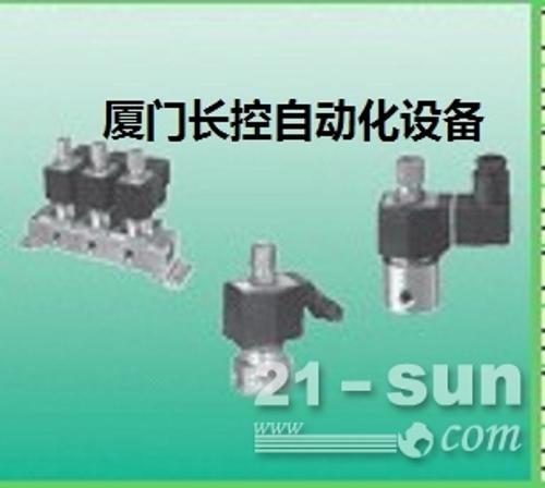 原装进口电磁阀AG43-02-5-AC220V