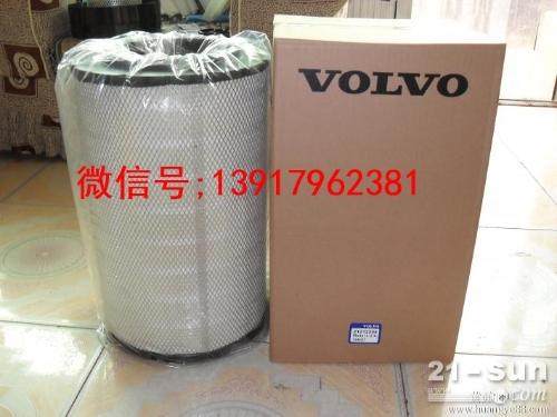 沃尔沃750发动机高压油管,沃尔沃750发动机水泵