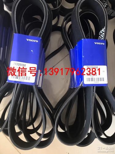 沃尔沃750发动机皮带-风扇皮带