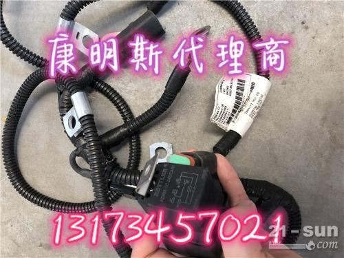 钟爱一生B320C推土机3076256喷油器线束南昌柳工服务...