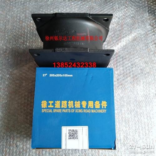 徐工压路机SM-1199-1减振器 减震块