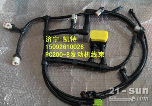 小松PC200-8发动机线束 挖掘机配件