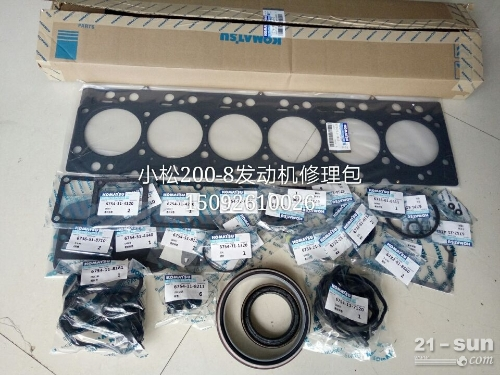 小松PC200-8发动机修理包 挖掘机配件