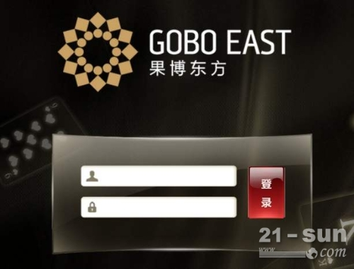 www.168222111.com果博热线133888873...