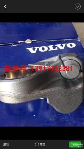 沃尔沃250发动机皮带张紧轮,沃尔沃250皮带轮