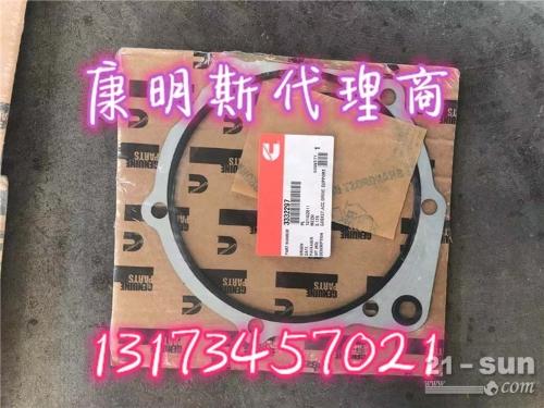辽宁矿车QSK60备件缸套密封垫片3088386低价竞标中