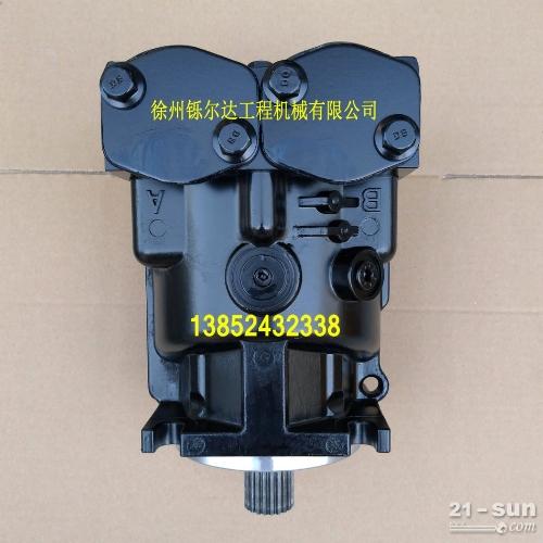 徐工XSM220振动压路机振动马达 震动液压泵 工作泵 配件 售后 维修