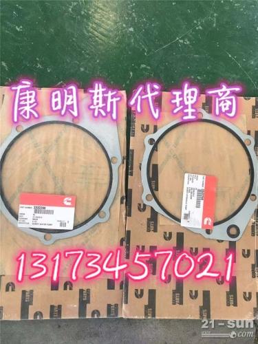 长沙县【QSK23排气歧管】垫片4095453日本进口垫片