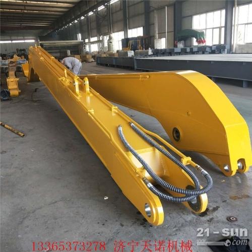 18米挖机加长臂  厂家一站式直销