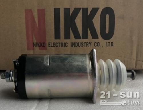 KD0-47100-3944原装日兴NIKKO起动机电磁开关